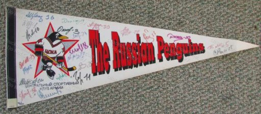 The Russian Penguins Team Autographed 90s Full Size Pennant