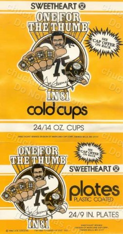Joe Greene One for the Thumb in 81 Paper Cups and Plates Ad